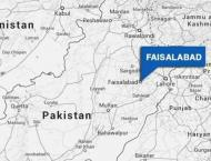 Smuggled items seized in Faisalabad