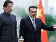 PM Imran Khan's visit to inject new impetus into bilateral partne ..