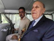 Islamabad High Court reserves judgment on bail pleas of Anwar Maj ..