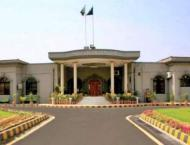 Islamabad High Court warns to suspend all IOs of Islamabad police ..