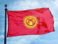 Kyrgyz security services detain member extremist organization