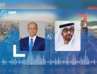 Mohamed bin Zayed, Iraqi President discuss regional developments