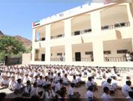 UAE continues supporting education sector in Yemen's liberated  ..