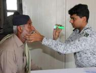 Pakistan Navy sets up eye camp