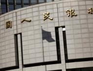 China wants centralised digital currency after bitcoin crackdown ..