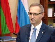 Top Transnistrian Diplomat Talks to German Delegation About Bavar ..