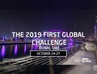 FIRST Global DXB Challenge to enhance Dubai's status as a gl ..