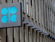 OPEC daily basket price declines