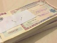 Balloting of prize bond Rs 25000 to be held Nov 01