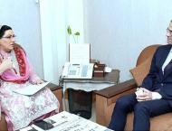 Pakistan emerging as attractive destination for tourists: Dr Fird ..