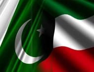 Kuwait to sign MoU for Pakistani manpower's import
