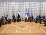 Prime Minister of Serbia receives Amal Al Qubaisi