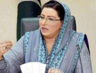 Prime Minister directs ministries to bring down prices of wheat,  ..