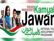 Over 1.8 mln youth visited Kamyab Jawan Program's online portal w ..