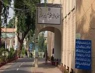 Board of Intermediate & Secondary Education Multan adopts austeri ..