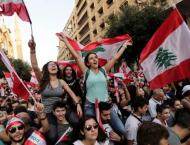 UN Calls on Lebanese Government to Listen to Protesters' Demands  ..