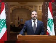Lebanese Premier to tender his resignation