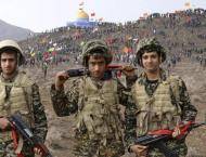Iran's Volunteer Forces Begin War Games in Mountainous Western Pr ..