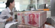 China's interbank treasury bond index closes higher