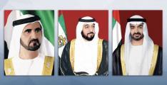 UAE Leaders condole with Saudi King over pilgrim deaths
