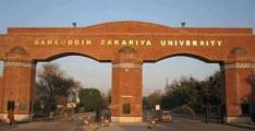 Bahauddin Zakariya University VC terms academic inspection vital
