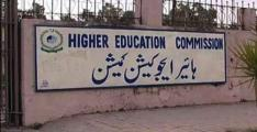 Punjab Higher Education Commission starts receiving applications for ITGs