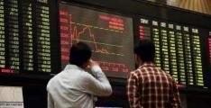 Pakistan Stock Exchange PSX Closing Rates 18 Oct 2019