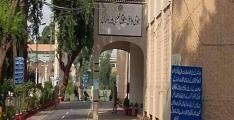 Board of Intermediate & Secondary Education Multan adopts austerity measures