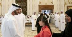 Mohamed bin Zayed receives ZHO delegation