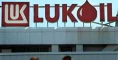 Lukoil Signs Memo on Participation in Hydrocarbon Production Projects in Equatorial Guinea