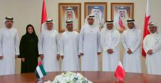 NMC, Bahraini Ministry of Information sign MoU