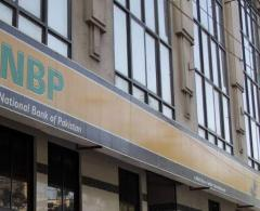 National Bank of Pakistan collecting Rs25 instead of Rs2 as commission: Auditor General of Pakistan  ..