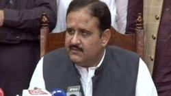Chief Minister Punjab takes notice of new born infants' death at DHQ Hafizabad