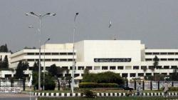 Public Accounts Committee directs FGEHF to revive Thalian project