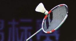 Badminton competitions among girls held at Jhang