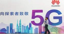 China's major telecom operators build over 80,000 5G base stations