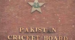Basit and Haris star in Southern Punjab's win over Balochistan on day two of National U19 three-da ..
