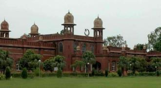 University of Agriculture Faisalabad to auction cafeteria, canteens, shops for one year lease