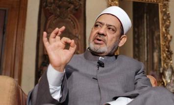 شیخ جامعة الأزھر الشیخ الدکتور أحمد ..