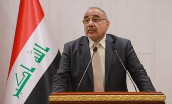 رئیس الوزراء العراقي عادل عبدالمھدي ..