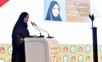 ندوة الوثيقة العربية لحقوق المرأة تركز ..
