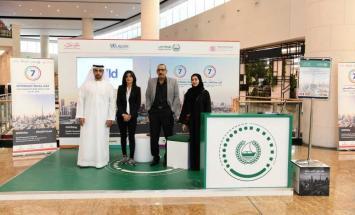 دبي تحتفل باليوم العالمي للحد من مخاطر ..