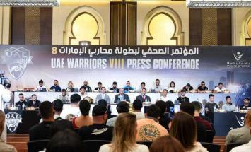 """""""محاربو الإمارات للفنون القتالية"""" .."""