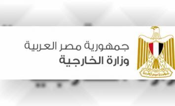 مصر تعرب عن استيائها لاستمرار العدوان ..