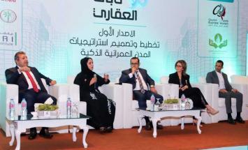 """""""أراضي دبي"""" تنظم مؤتمر """" القاهرة .."""