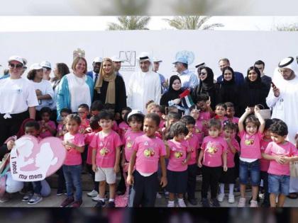 """وزارة التسامح تنظم بحديقة """"أم الامارات"""" مسيرة بمناسبة يوم الأمم المتحدة"""