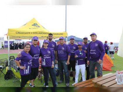"""مسيرة """"لنحيا"""" الرياضية العالمية 35 عاما دعما لمرضى السرطان"""