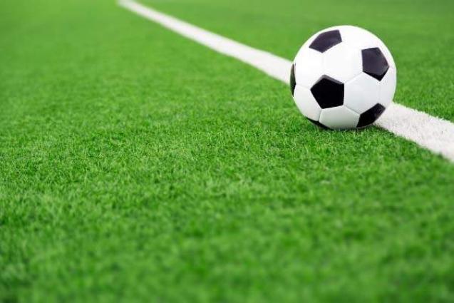 Khyber Pakhtunkhwa Ufone Football Tournament begins