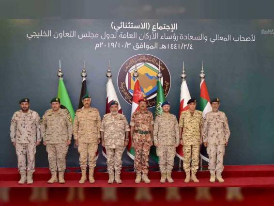 رئيس أركان القوات المسلحة يرأس وفد الدولة في الاجتماع الاستثنائي للجنة العسكرية العليا بدول التعاون في الرياض