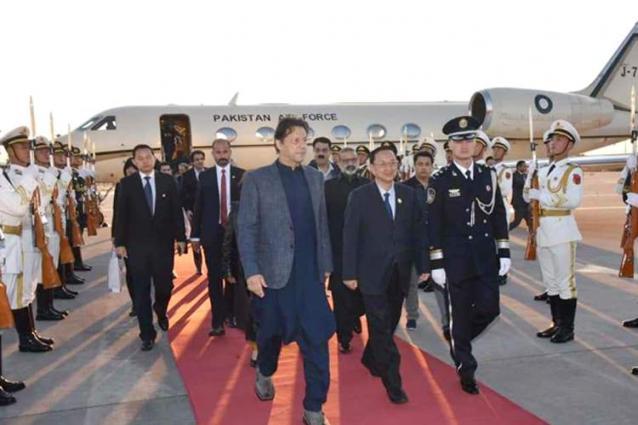 وزیر الثقافة الصیني یستقبل رئیس وزراء جمھوریة باکستان الاسلامیة عمران خان